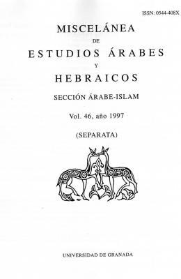 LOS BIENES HABICES DE LA IGLESIA DE ABLA (s. XVI)