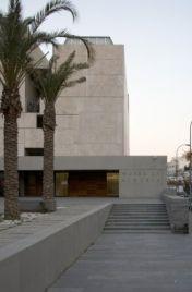 PIEZAS DE ABLA EN EL MUSEO ARQUEOLÓGICO DE ALMERÍA